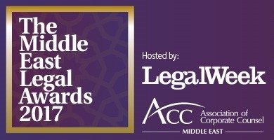 Shortlisted at Middle East Legal Awards 2017