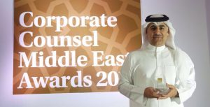 Al-Ansari & Associates Wins Achievement Award at the Association of Corporate Counsel (ACC) Middle East Annual Awards 2016.