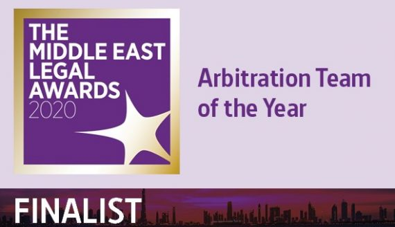 A&A Shortlisted for Middle East Legal Award 2020