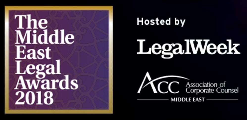 Finalist at Middle East Legal Awards 2018