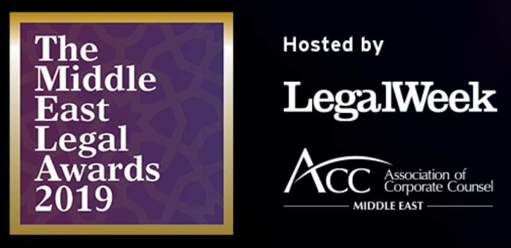 Finalist at Middle East Legal Awards 2019