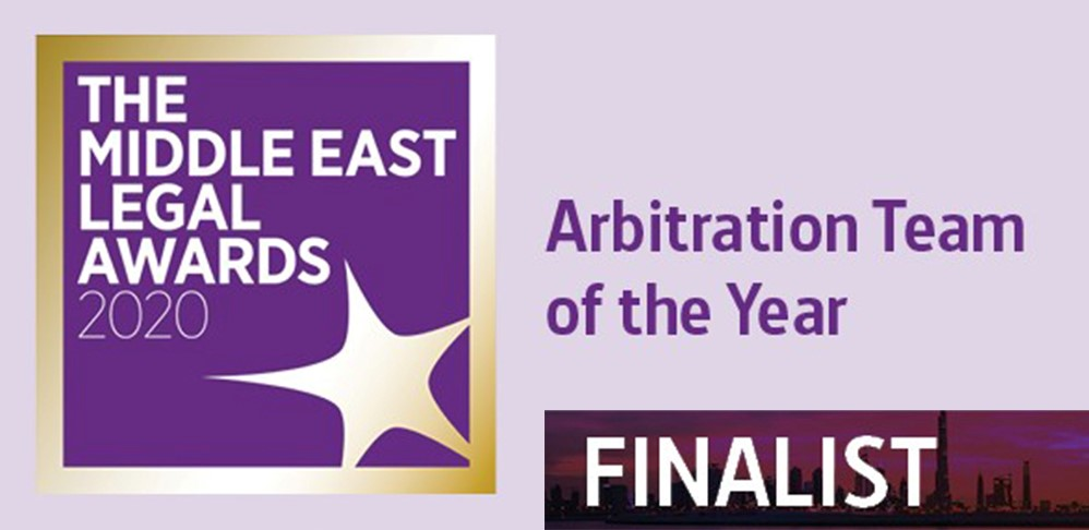 Finalist at Middle East Legal Awards 2020