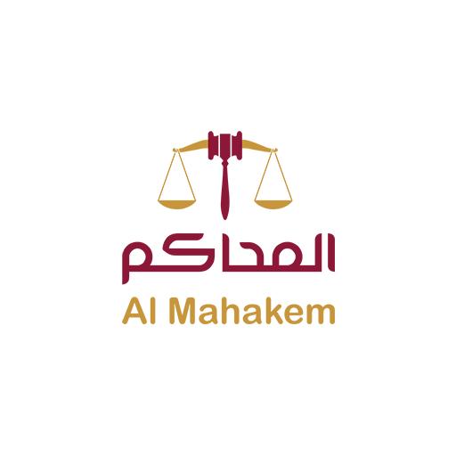 Al-Mahakem- Qatar Courts' New e-Filing System